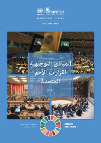Cover Guidelines for United Nations Resolutions 2020 (Arabic language)