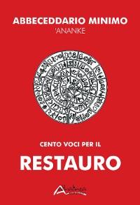 Cover Abbecedario Minimo Ananke