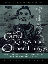 Cover Of Camel Kings and Other Things