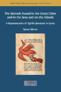 Cover The Marvels Found in the Great Cities and in the Seas and on the Islands