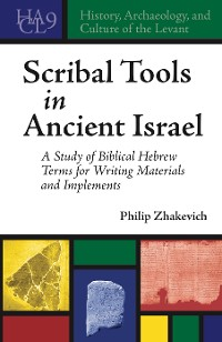 Cover Scribal Tools in Ancient Israel