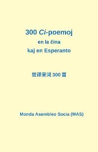 Cover 300 Ci-poemoj en la ĉina kaj en Esperanto