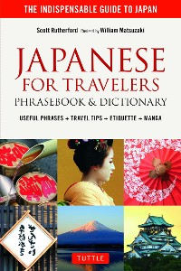 Cover Japanese for Travelers Phrasebook & Dictionary