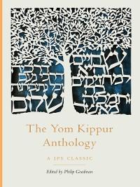 Cover The Yom Kippur Anthology