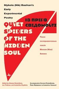 "Cover ""Quiet Spiders of the Hidden Soul"""