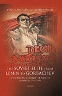 Cover Soviet Elite from Lenin to Gorbachev