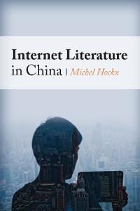 Cover Internet Literature in China