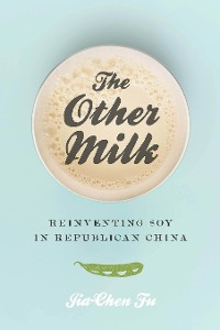 Cover The Other Milk