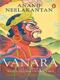 Cover Vanara
