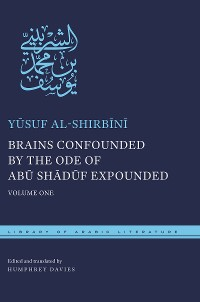 Cover Brains Confounded by the Ode of Abu Shaduf Expounded