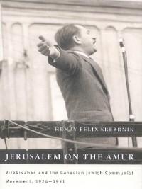 Cover Jerusalem on the Amur