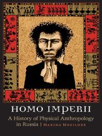 Cover Homo Imperii