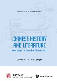 Cover Chinese History and Literature