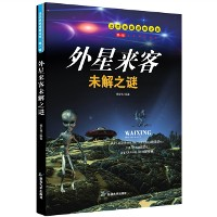 Cover Unsolved Mysteries of Alien Visitors