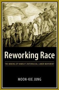 Cover Reworking Race