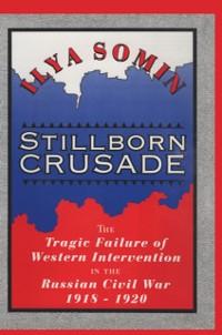 Cover Stillborn Crusade