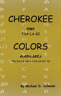 Cover Cherokee Colors