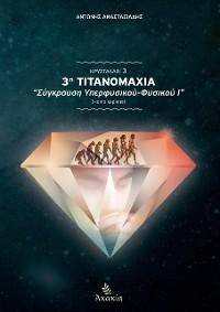 Cover Krystalloi III