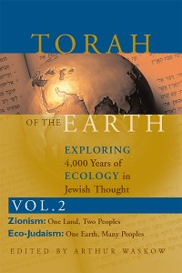 Cover Torah of the Earth Vol 2