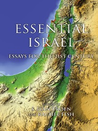 Cover Essential Israel