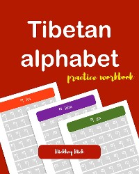 Cover Tibetan alphabet handwriting