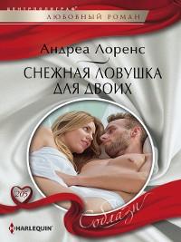 Cover Снежная ловушка для двоих