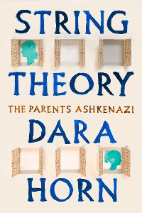 Cover String Theory: The Parents Ashkenazi