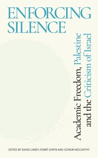 Cover Enforcing Silence