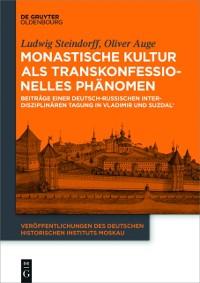 Cover Monastische Kultur als transkonfessionelles Phanomen