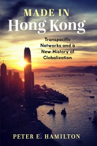 Cover Made in Hong Kong