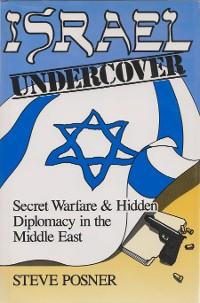 Cover Israel Undercover