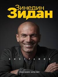Cover Зинедин Зидан. Биография