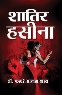 Cover Shatir Haseena