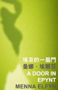 Cover Door in Epynt
