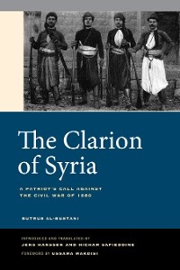 Cover The Clarion of Syria