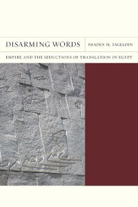 Cover Disarming Words