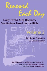 Cover Renewed Each Day—Leviticus, Numbers & Deuteronomy