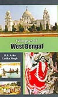 Cover Glimpses of West Bengal