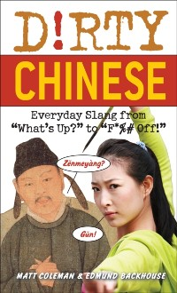 Cover Dirty Chinese