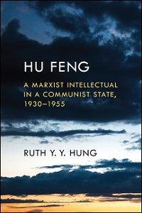 Cover Hu Feng