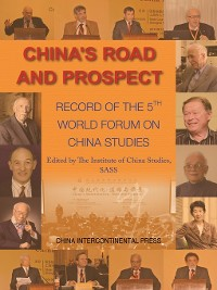 Cover 中国道路与前景(China's Road and Prospect: Record of the 5th World Forum on China Studies)