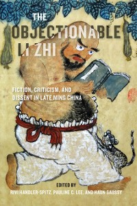 Cover The Objectionable Li Zhi