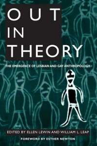 Cover Out in Theory