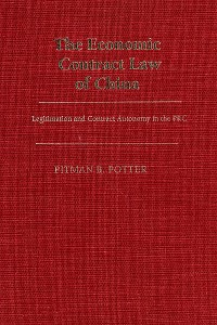 Cover The Economic Contract Law of China