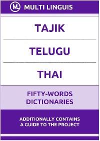 Cover Tajik' Telugu' Thai Fifty-Words Dictionaries