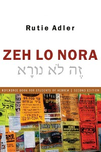 Cover Zeh Lo Nora: Reference Book for Students of Hebrew