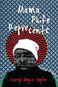 Cover Mama Phife Represents