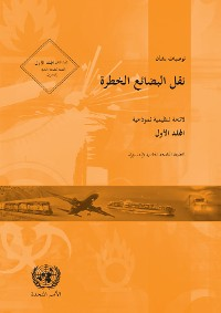 Cover Recommendations on the Transport of Dangerous Goods: Model Regulations - Twenty-first Revised Edition (Arabic language)