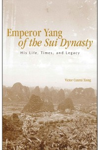 Cover Emperor Yang of the Sui Dynasty