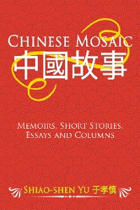 Cover Chinese Mosaic ????